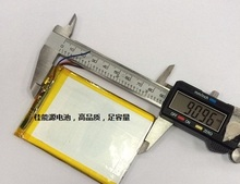 3.7V polymer lithium battery 724590 4500MAH HANKOOK tablet battery made in China Rechargeable Li-ion Cell(China)