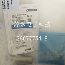 Omron Proximity Switch Sensor E2G-M18KS05-M1-B1  New High Quality  Warranty For One Year