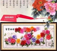 Пион цветочный сад шелковая лента вышивка комплекты в китайском стиле ручной работы кросс-Вышивка крестом DIY рукоделие ручной швейного иск...(China)