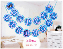 Snow Queen Elsa dan Anna party bunting 15 flags per bunting party favors happy birthday kids party decorations 1 banner