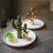 American popular cactus green and gold jewelry tray ring collection, decorative furnishing articles