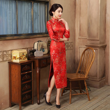 Red National Style Chinese Traditional Wedding Dress Women Satin Silk Long Sleeve Cheongsam Long Qipao Size S M L XL XXL LGD0405(China)