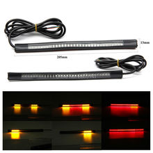 48LED Flexible Motorcycle Light License Plate Light Red And Amber Tail Brake Stop Turn Signal Lamp With 50CM Cable Wire