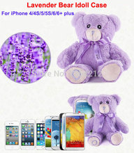 "1PCS Fashion 3D Cute Lavender Teddy Bear Plush Doll Toy Cover Case For iPhone 4/4S/5/5S/6/6+ plus 4.7""/5.5"" Mobile Phone Bags(China)"