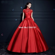 2016 Chinese Style Red Diamonds Slim Fit Singer Performance Ball Gown Short Sleeves Party DRess For Women