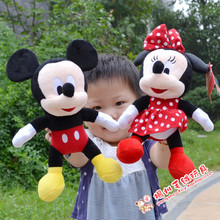Free Shipping 28cm 6pairs Mickey Mouse And Minnie mouse plush Animal Toys,Mickey And Minnie plush dolls for Christmas Gifts(China)