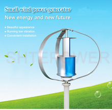 Low Start up wind speed Wind Power Generator rated 400W Max Power 410W 3 phase ac 12V 24V 48V Vertical windmill(China)