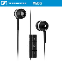 Sennheiser MM30i In-ear Earphone Sport Running Professional Music Noise Blocking Headset With Microphone For iPhone SmartPhone(China)
