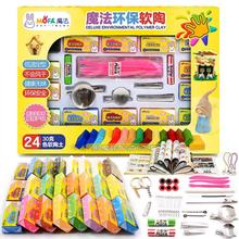 24 Colors 720g Polymer Oven Bake Colored Clay Set With Tools Fimo Modeling Clay Educational Toys Children Baking Fimo Polymer Cl(China)