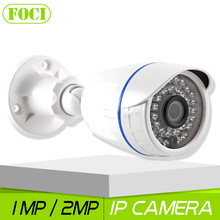 720P 1080P IP Camera Outdoor IR 20m HD Security Waterproof Night Vision P2P 1.0MP 2MP Bullet CCTV IP Cam ONVIF IR Cut XMEye