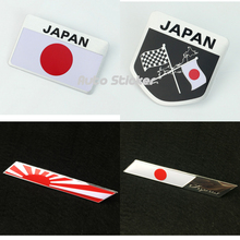 Car Styling Japanese Flag Sticker Emblem Badge JAPAN Car Sticker Decal For Toyoto Honda Nissan Mazda Lexus Infiniti Mitsubishi