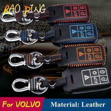 Raoping Car Key Case Cover For Volvo V40 S80L S60L XC60 S60 Leather Key Case Bag Car Styling Accessories Key Rings New Arrivals