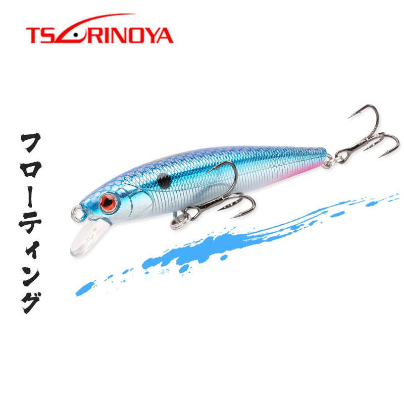 fishing lure minnow artificial hard bait floating wobblers with 3d eye 7cm 16g Z