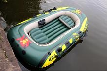 NEW Oversized thickening 4 / four inflatable boat inflatable boat canoe outdoor sports Pirate Ship Fishing boat