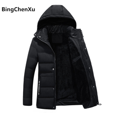 Fashionabl Winter Jacket Men Padded Hooded Parka Thick Warm Coats Cotton Pattern clothing warm jackets New veste hiver homme 530(China)