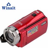 "rechargeable lithium compact Digital Video Camera DV-C8 16megapixels with 2.7"" TFT LCD display free shipping"
