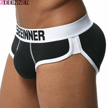 SEEINNER Brand Men Underwear Briefs Bulge Enhancing Gay Penis Pouch Pad Front + Back hip enhancing Double Removable Push Up Cup(China)