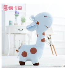 Stuffed animal 27 cm light blue giraffe plush toy doll gift w2001