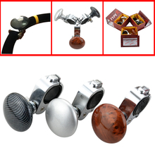 Three color-Top Quality Steering Wheel Power Handle Ball Hand Control Car Grip Knob Turning Helper -Speed Evil