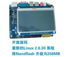 Free Shipping! 1pc tq2440 development board +4.3 LCD Kit arm9/s3c2440 development board(China)