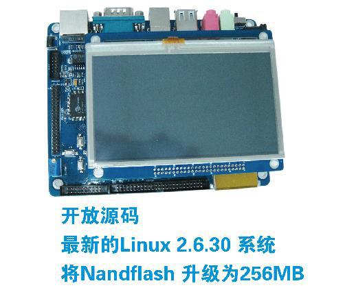 Free Shipping! 1pc tq2440 development board +4.3 LCD Kit arm9/s3c2440 development board(China (Mainland))