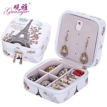 2017 Classical High Grade Fashion Printed Leather Jewelry Box Protable Jewelry Casket 7 Color Love Gift Choice Cosmetic Box(China)