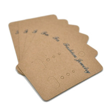"100 Pcs Light Coffee Earrings Jewelry Display Cards 7 x 5cm(2 6/8""x2"")(China)"