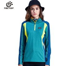 Women Sportswear 1/4 Zipper Quick-drying T-shirt  Anti-UV Running Soccer Jerseys Fishing Bike Climbing Travel Beach T-shirt