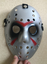 New Silver Face Black Eye Cosplay Delicated Jason Voorhees Freddy Hockey Festival Party Halloween Masquerade Mask --- Loveful