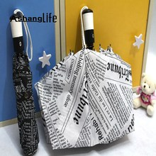 Ashanglife(Ashanglife) Factory direct sales bright reed stock three fold newspaper sunny umbrella manual hit cloth rubber