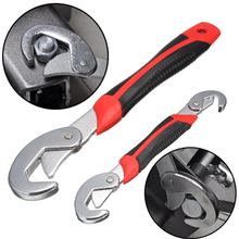 2Pcs Multi-function Universal Quick Snap'N Grip Tool Adjustable Socket Head Wrench Spanner CR-V Chrome Combination Wrench Sets
