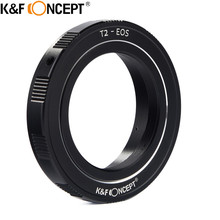 K&F CONCEPT For T2-Ni Camera Lens Mount Adapter Ring For T/T2 Mount Telescopes/Lens For Canon EOS Mount DSLR/SLR Camera Body(China)