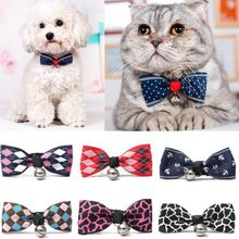 Hot Sales Multi Colors Lovely Bow Cats Dog Tie Dogs Bowtie Collar Pet Supplies Bell Necktie Collar 1Pcs(China)