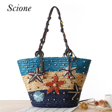 New Fashion Women Straw Handbags Summer Weave Woven Shoulder Tote Shopping Beach Bag Purse Handbag Straw Beach Bags Travel Li328(China)