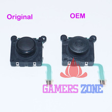 OEM Black Left Right Analog Joystick Control Pad Stick for Sony PS Vita PSV 2000