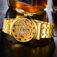 Luxury Brand Watch 2017 Fashion Full Steel Watches Men Gold Wristwatches Dragon New Design automatic Mechanical Watches