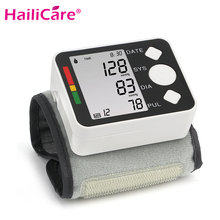 Wrist Blood Pressure Monitor LCD Digital Meter Cuff Measurement Tonometer Sphygmomanometer Pulsometros Tensiometro Health Care