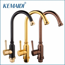 KEMAIDI New Style Kitchen Sink Mixer Rose Gold Polished Space Aluminium Metal Black Single Handle Water Tap Bathroom Faucets Tap(China)