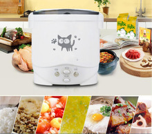 1.0 L Mechanical Mini Rice Cooker 12V/24V/110V/220V For Car/Truck/House Electric Rice Cooker Can Be Used as Lunch Box