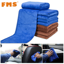 1pc Ultra-fiber Car Wash Towel Cloth Suede Thick Absorbent Duster Microfiber Cars Cleaning Products For Automotives Household(China)