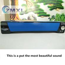 S205 Wireless Bluetooth Audio Home Theater Card Subwoofer A Variety of Colors Can be Selected