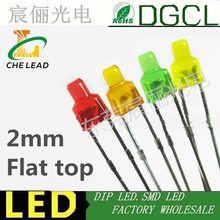 2MM DIP LED diffused indicator Flat top led diode 2mm RED/GREEN/YELLOW/ORANGE light emitting diode(CE&Rosh)