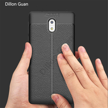 Luxury Brand Original Shockproof Armor Cover for Nokia 3 Case Soft Leather Carbon Fiber Ultra Slim TPU Case for Nokia 3 Cover(China)