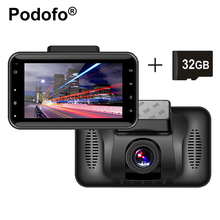 3.0 inch Car DVR Dash Cam 1080P Full HD Video Registrar Recorder Car Camera Night Vision DashCam Blackbox Adjustable Lens(China)