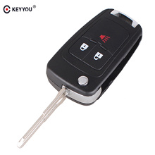 KEYYOU Replacement Folding 3 Buttons Remote Key Case Shell for CHEVROLET Cruze Spark Flip Remote Key Fob 3 Button