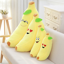 Many toy manufacturers selling us lovely feather cotton banana pillow Home Furnishing can add LOGO customized products