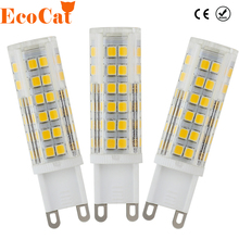 LED G9 AC 220v lamp LED bulb Crystal high power SMD 2835 3014 3W 5W 7W led light for Chandelier spotlight replace halogen lamp(China)