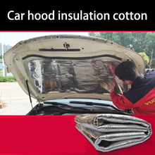lsrtw2017 Car hood engine noise insulation cotton heat for land rover discovery range rover evoque freelander lr3 lr4(China)