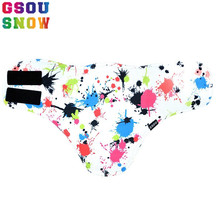 GSOU SNOW Brand Ski Mask Children Kids Winter Face Mask Boys and Girls Unisex 6-13 Ages Skiing Scarf Snowboard Bibs Normal Size(China)