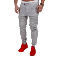 2017 hot New Fashion Casual Skinny Mens Track Pants Skinny Harem Sweatpants Tracksuit Bottoms Pants Trousers casual Pants